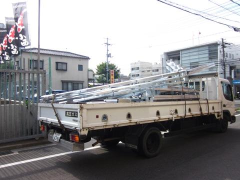 20100916.JPG